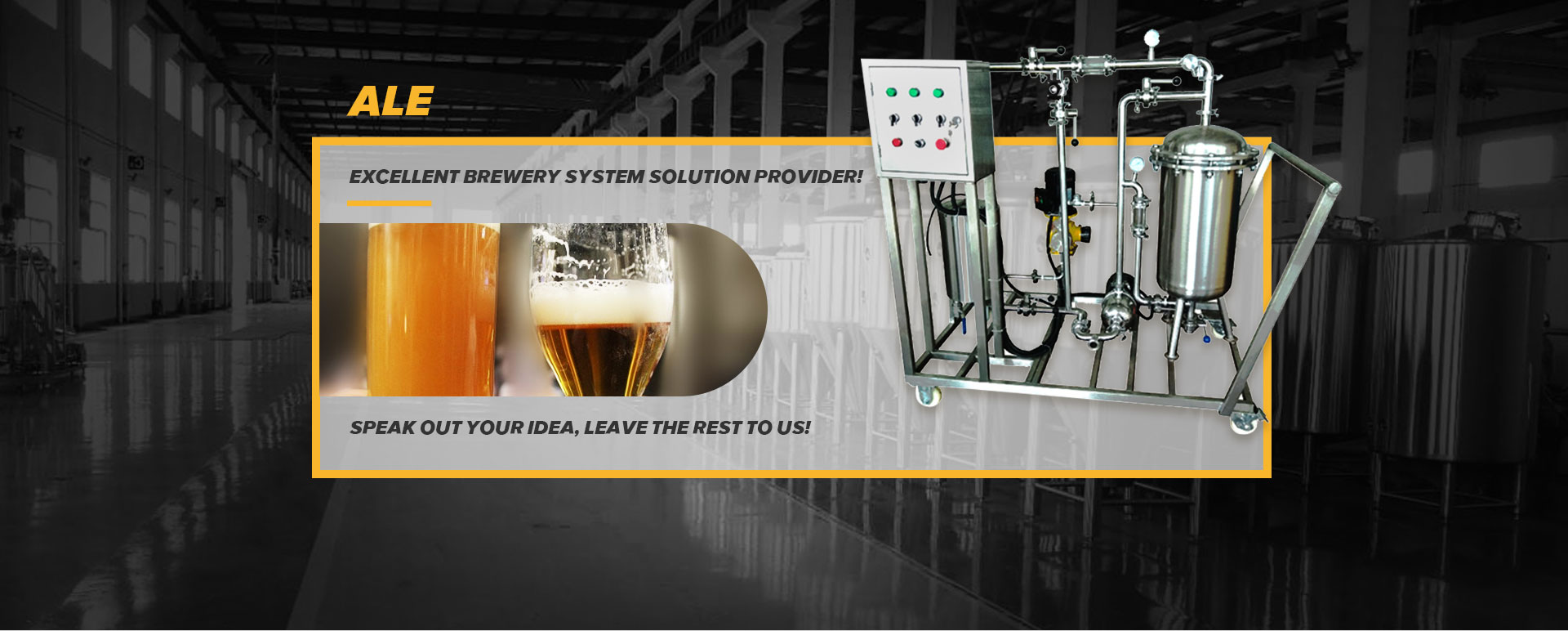 Wine Brewing System Factory China