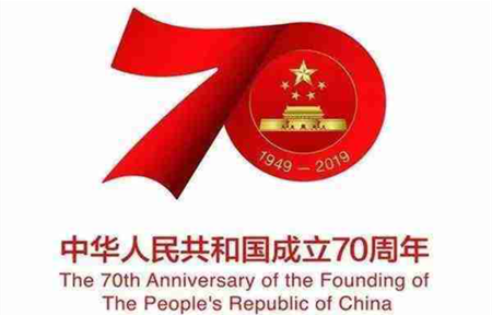 National Day Happy birthday for seventy years