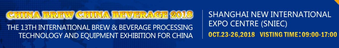 CHINA BREW CHINA BEVERAGE 2018